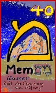 40-mem-aa